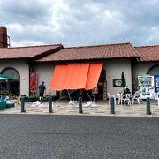 「品野陶磁器センター」に隣接する道の駅
