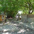 第二次大戦で亡くなった日本人の方々の墓地