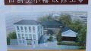 NKエージェント事務所 (旧割烹小幡)