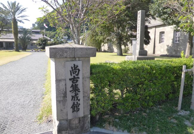 島津家800年の歴史