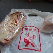 東京でも人気のパン屋さん