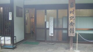 小諸市立藤村記念館