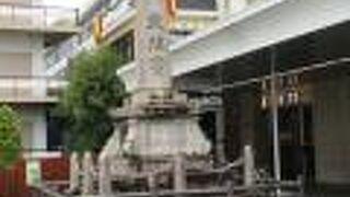 東照宮三百年祭記念塔