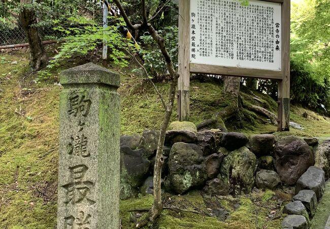 南禅寺の裏手に佇む 穴場の「最勝院」