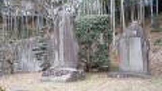 竹田庄九郎の碑