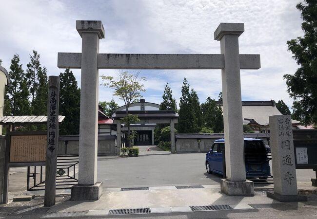 会津藩士のゆかりの地