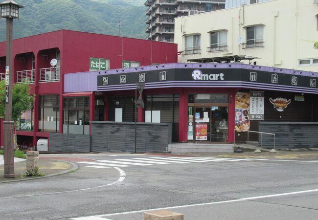 Rマート 鬼怒川店