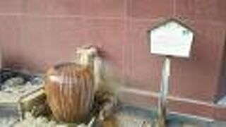 薬壷の手湯 (湖畔亭敷地内)