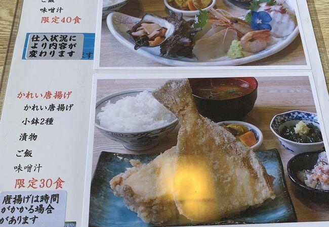 亀寿司食堂