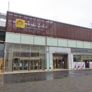 福山駅に隣接したショッピングモール