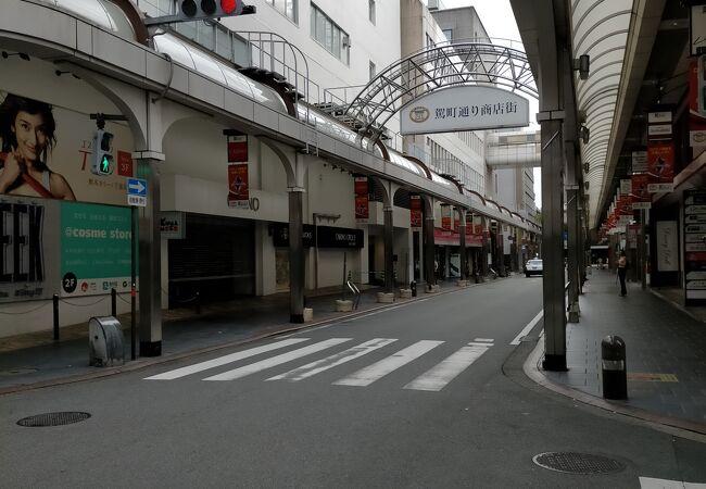 駕町通り商店街