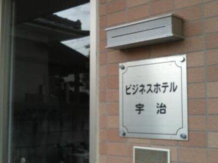 ビジネスホテル宇治 写真