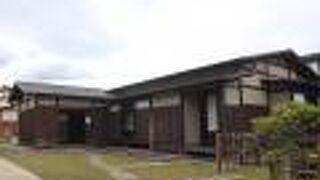 旧笹森家住宅