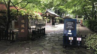 1636年に70歳で生涯を終えた伊達政宗の遺言により建設された絢爛豪華な霊廟