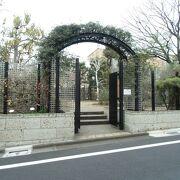 上皇后陛下に実家跡地に開設された公園
