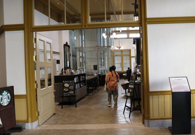 スターバックス・コーヒー 門司港駅店