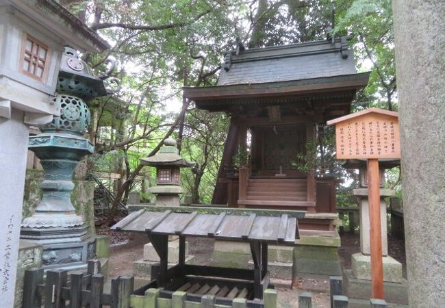 金刀比羅宮 事知神社