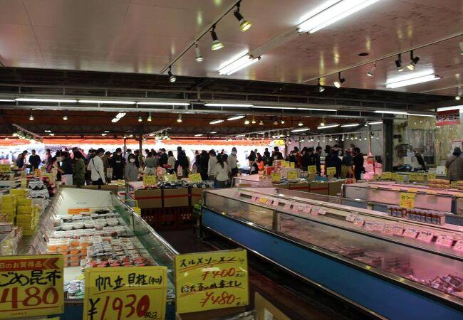魚売場 森田水産 那珂湊魚市場前
