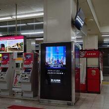 近鉄名古屋駅