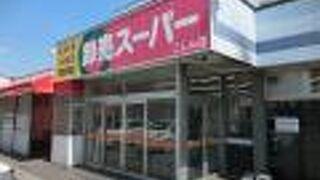 卸売スーパーこしん枝幸店