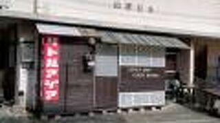 鹿児島ゲストハウス リトルアジア