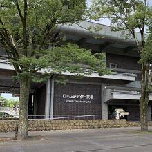 ロームシアター京都
