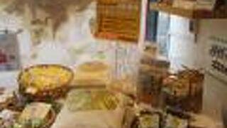 食の國 福井館
