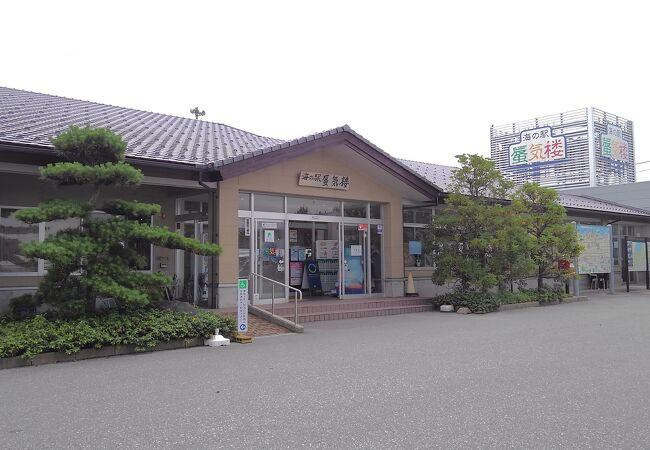 海の駅蜃気楼