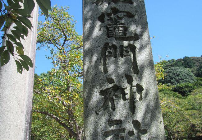 宝満宮 竈門神社