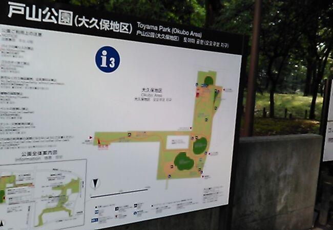 緑豊かな公園という印象でした