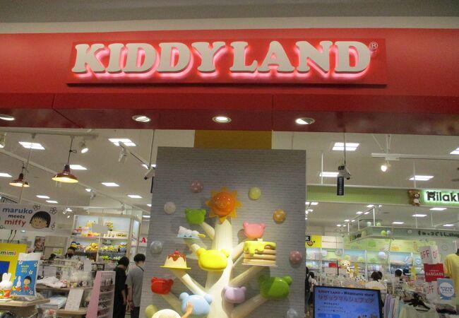 キディランド (ららぽーとEXPOCITY店)