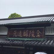 日本酒の作り方が詳しくわかる