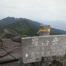 羅臼岳(北海道斜里町)