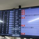 大阪空港駅
