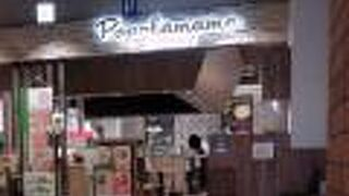 ポポラマーマ LECT広島店
