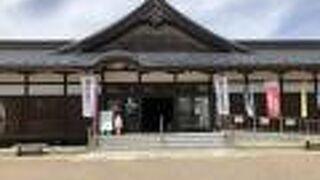 岐阜公園 総合案内所