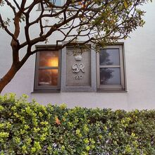 横浜市イギリス館(旧英国総領事公邸)