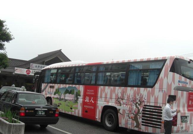 太宰府ライナーバス 旅人