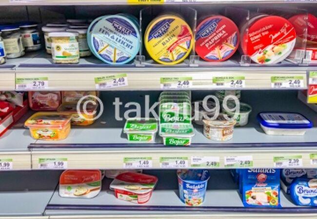 スーパーマーケット ハルシュタット