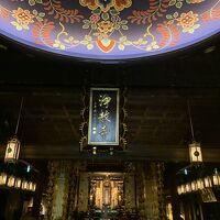 浄教寺の堂内