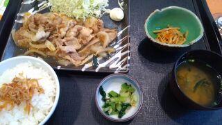 藍屋 新横浜店