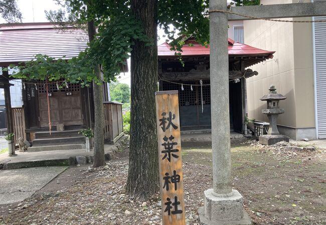 聞いたことない神社だが全国に多くある神社だった