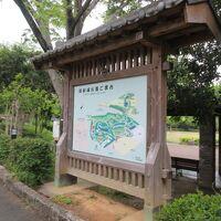 浜松城公園 写真
