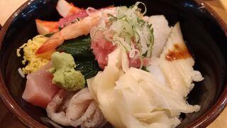 江戸前回転寿司 ぎょしん 日吉店