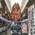 中洲川端駅から すぐの商店街です。