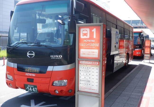 松山に来た感が一気に増した感じのリムジンバスでした。
