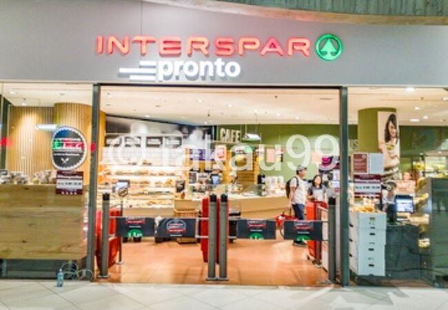 SPAR (Wien Mitte The Mall)