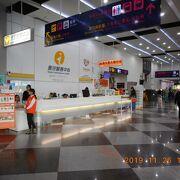 2回目の高雄国際空港でした