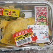 食品売場では「おそうざいの岡崎」という地元の惣菜屋の惣菜も販売されていました