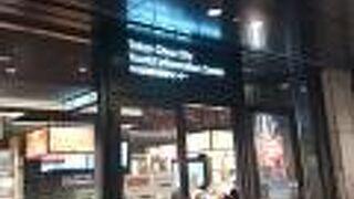 中央区観光情報センター